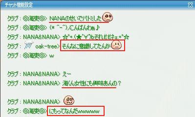 pangya_000.jpg