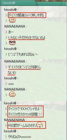 pangya_000 (2).jpg