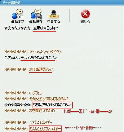 pangya_005.jpg