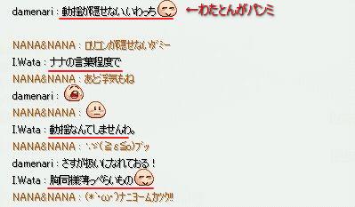 pangya_006.jpg