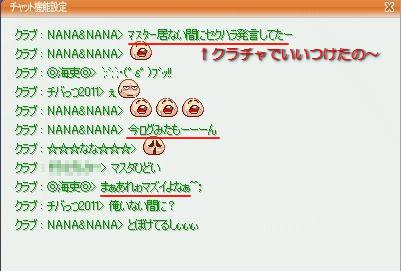 pangya_011.jpg