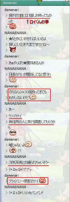 pangya_012.jpg