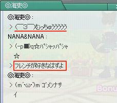 pangya_013.jpg