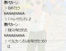 pangya_015.JPG