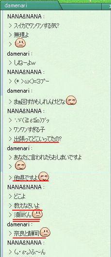 pangya_016.jpg