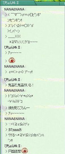 pangya_017.jpg