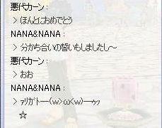 pangya_018.JPG