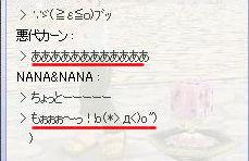 pangya_020.JPG
