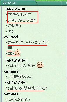 pangya_022.jpg