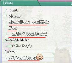pangya_025.jpg