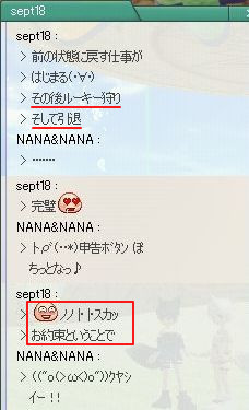 pangya_026.jpg