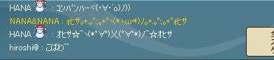 pangya_027.JPG