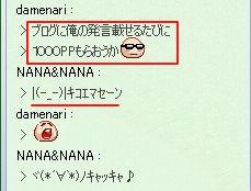 pangya_028.jpg