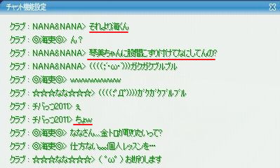 pangya_029.jpg