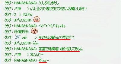 pangya_030.JPG