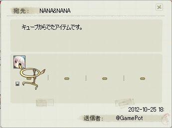 pangya_032.jpg