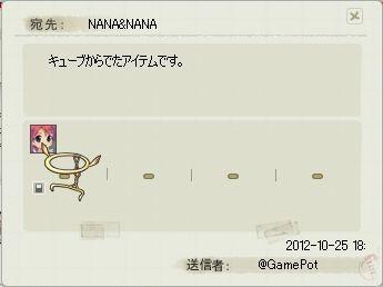 pangya_033.jpg