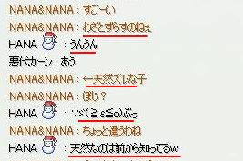 pangya_040.JPG