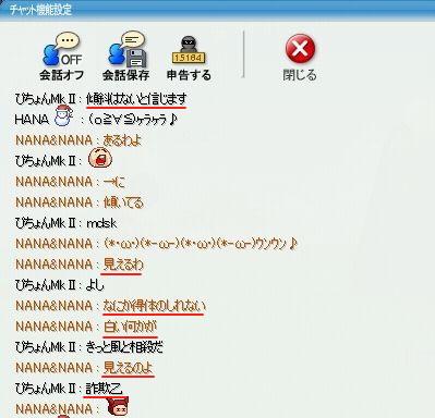 pangya_048.jpg