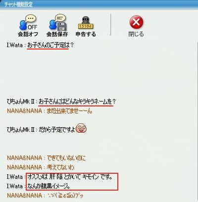 pangya_060.jpg