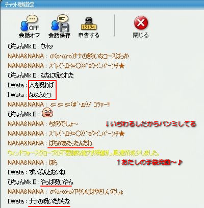 pangya_066.jpg
