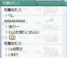 pangya_069.JPG