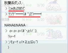 pangya_075.JPG