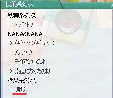pangya_076.JPG