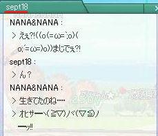 pangya_084.JPG