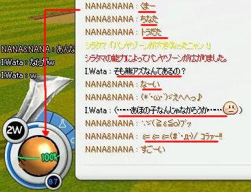 pangya_085.JPG