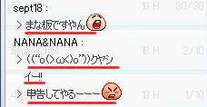 pangya_092.JPG