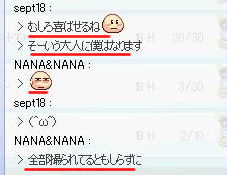 pangya_097.JPG