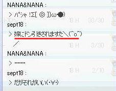 pangya_099.JPG