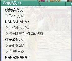 pangya_165.JPG