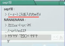 pangya_014.JPG