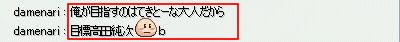 pangya_010.jpg