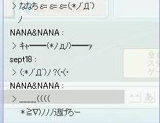 pangya_021.JPG