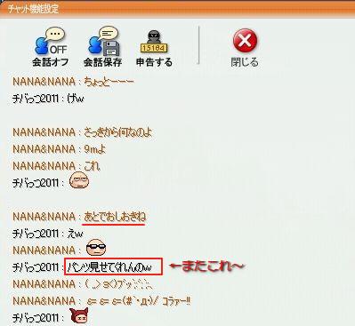 pangya_023.jpg