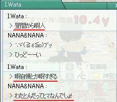 pangya_038.jpg
