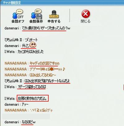 pangya_039.jpg