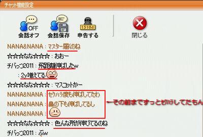 pangya_041.jpg