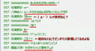 pangya_049.JPG