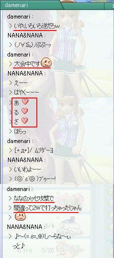 pangya_054.jpg
