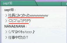 pangya_062.JPG