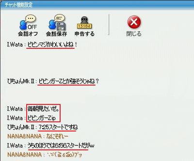 pangya_065.jpg