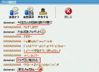 pangya_083.jpg